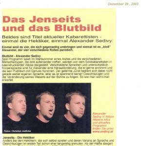 Cosmos Terrae Dezember 2003